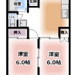 洋室2部屋にリフォーム済み(間取)
